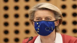 """Avrupa Komisyonu Başkanı von der Leyen: """"AB, Kıbrıs'ta iki devletli çözümü asla kabul etmeyecek"""""""
